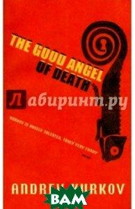 Good Angel of Death