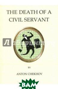 Death of a Civil Servant, mini