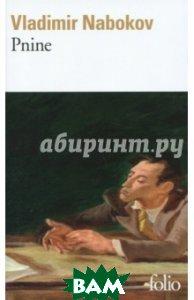 Pnine (изд. 2009 г. )