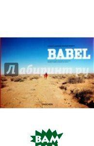 Babel (изд. 2007 г. )