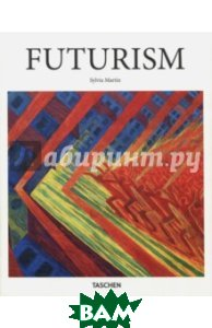 Futurism (Basic Art) HC