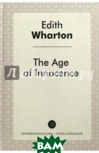 The Age of Innocence =Эпоха невинности