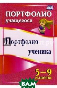 Литературное чтение. 2 класс. Система уроков по учебнику Э. Э. Кац. ФГОС