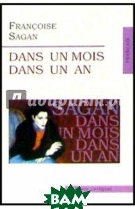 Dans un Mois Dans un An (на французском языке)