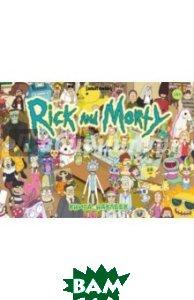 Комильфо / Рик и Морти. Книга наклеек (Стикербук)