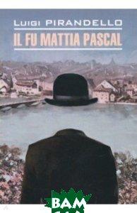Покойный Матиа Паскаль