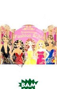 Агентство `Fashion style`.