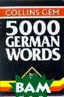 Collins gem 5000 German words. 2nd edition  Barbara I. Christie купить