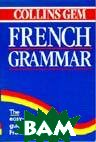 Collins gem. french grammar 