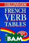 Collins gem. french verb tables 