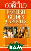 English guides 3:articles 