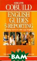 English guides 5:reporting 