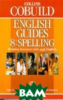 English guides 8:spelling 