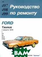 Ford Taunus 497, 498, 499 c 1979 �. ����������� �� �������   ������