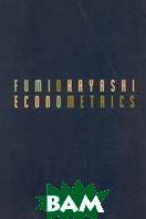 Econometrics  Fumio Hayashi купить