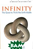 Brief History of Infinity: The Quest to Think the Unthinkable 