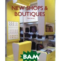 New Shops & Boutiques (Hardcover)  