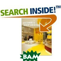Ultimate Shop Design (Ultimate Books) (Hardcover)   Llorenc Bonet Delgado купить