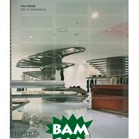 New Retail (Hardcover)  