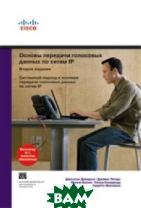 ������ �������� ��������� ������ �� ����� IP 2-� ������� / Voice over IP fundamentals  �������� ��������, ������ ������, ����� ������, ����� ��������� , ������� �������� / Jonathan Davidson ������