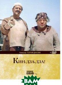 Активные продажи - 2 изд.  Рысев Н.Ю.  купить