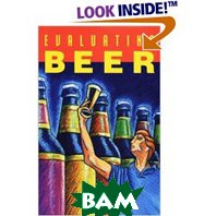 Evaluating Beer (Paperback) 