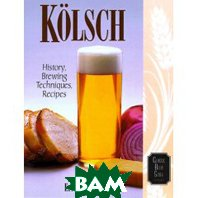 Kolsch: History, Brewing Techniques, Recipes (Classic Beer Style Series) (Paperback) 
