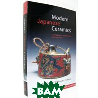Modern Japanese Ceramics: Pathways of Innovation & Tradition (Paperback) 