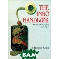 Inro Handbook: Studies Of Netsuke, Inro, And Laquer (Hardcover)  Raymond Bushell купить