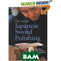 The Art of Japanese Sword Polishing  