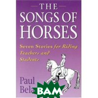 The Songs of the Horses: Seven Stories for Riding Teachers and Students  