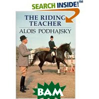 The Riding Teacher 