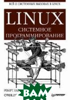 Linux. ��������� ����������������  ������ ��� ������