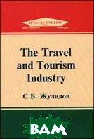 The Travel and Tourism Industry. Учебное пособие для вузов  Жулидов С.Б.  купить