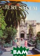 Parkstone,Jerusalem   купить