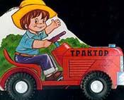 Трактор   купить