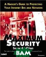 Maximum security: a hackers guide to protect your Internet site and networks+CD   купить