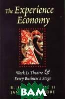 The experience economy  Pine Joseph B.,Gilmore James H. купить