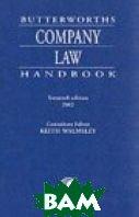 Butterworths Company Law Handbook    Keith Walmsley  купить