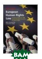 European human rights law  Keir Starmer купить
