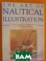 The art of Nautical illustration   купить