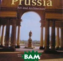 Prussia   купить