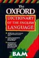 Оксфордский толковый словарь английского языка  Хокинс Дж.М.  купить