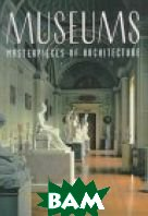 Museums: Masterpieces of Architecture (Masterpieces of Architecture) 
