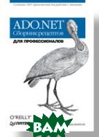 ADO.NET ������� ��������. ��� ��������������   ��������� �. ������
