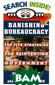 Banishing Bureaucracy: The Five Strategies for Reinventing Government  David Osborne, Peter Plastrik  купить