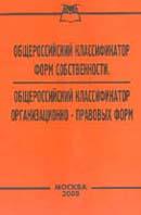 Экспертиза товаров  Чечеткина Н.М. купить
