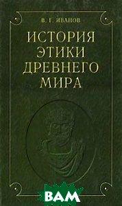 Русский язык Орфографический словарь для школьников Серия: Русский язык   купить