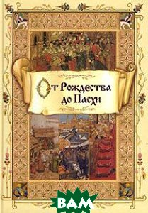 Русско-английский и англо-русский словарь для школьников с грамматическим приложением   купить