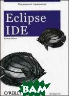 Eclipse IDE. Карманный справочник  Эд Барнет  купить